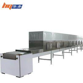 厂家供应微波烘干机均匀加热 锂电池正极材料隧道式微波干燥设备