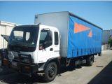 pvc卡车侧帘