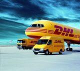 DHL国际快递一级代理