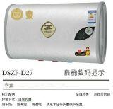 上海儲水式電熱水器批發廠家