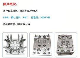 金属注射成型模具