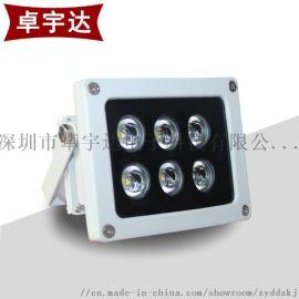 DC12V压铸铝白光监控补光灯自动感应灯