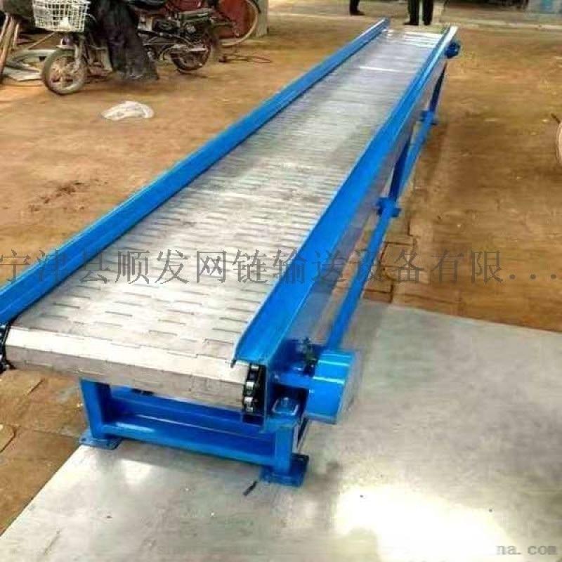 山東鏈板輸送機定做 槽鋼鏈板輸送機生產廠家