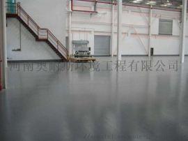 焦作环氧工业地坪 济源耐磨混凝土地面