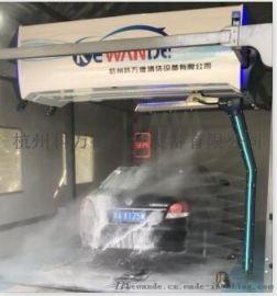 全自动电脑洗车机 洗车设备厂家直销