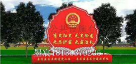 山东墨宸校园花草牌宣传栏标识标牌核心价值观制作厂家