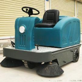 爱尔洁驾驶式扫地机车间工厂道路清扫车