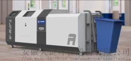 天健商用大中型泔水处理设备