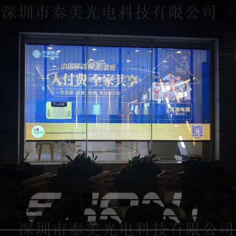 超轻led透明屏幕 灯条屏贴膜屏