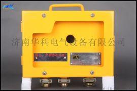 KDW12718B矿用隔爆兼本安型直流稳压电源