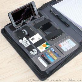 夹板文件夹移动电源,多功能收纳经理包充电宝