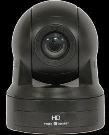 金微视高清全接口视频会议摄像机