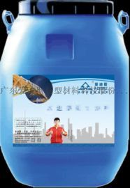 FYT-1改进型防水涂料干燥快工期短