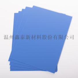 電路板隔板防靜電PP板隔板膠片電子廠用pcb隔板