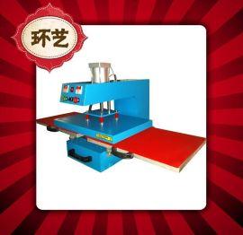 厂家批发鼠标垫,刀具热转印机下滑式气动双工位T恤个性定制热转印机