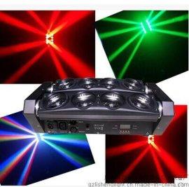 力盛最新款 LED蜘蛛燈 LED8眼光束燈 LED四眼光束燈 酒吧搖頭燈 LED8眼燈