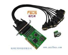 福巴斯FBUS 工业型PCI多串口卡 8口RS-485/422串口扩展卡FB-138U 杭州汇特科技