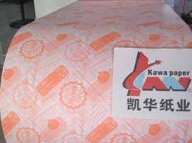 深圳荧光拷贝纸,彩色雪梨纸,服装防潮纸印刷logo