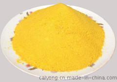 聚合氯化铝/PAC