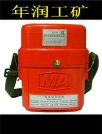 隔绝式化学氧自救器ZH便宜生产厂家