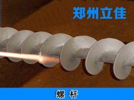 螺杆喷涂加工 超音速火焰喷涂设备