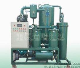 变压器油双级真空滤油机|真空脱气净油装置