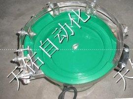五金螺丝振动盘,震动盘送料机