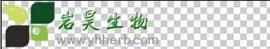 白杨素植物提取物