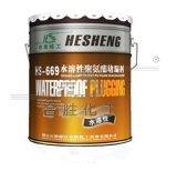合胜防水 HS-669水溶性聚氨酯堵漏剂  防水材料厂家批发