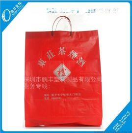 LDPE高密度聚乙烯全新料 礼品购物袋 月饼袋 手提袋 叉耳袋制作