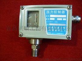YK系列机械式水泵保护压力开关/工业型铸铝外壳