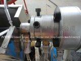 PVC纤维增强软管生产线(蛇皮管生产线)