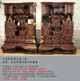济南哪家的红木博古架质量好  王义古典红木家具