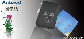 安堡德N2000用户带管理卡 用管理卡直接授传操作简单门禁一体机厂家供应