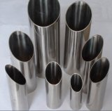 廣東名優不鏽鋼水管 304食品級飲用水管