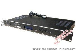 美视达8路固定频率电视调制器/ 数字转模拟/信号调制器/转换器