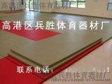 供應江蘇省兵勝LA999學校專用海綿墊