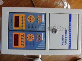 KB2100,汉威KB2100,气体报警控制器