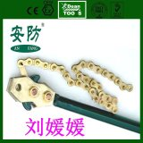 防爆链式管钳 重型链式管钳子 铜质工具