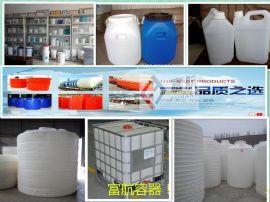 富航容器 山东塑料桶