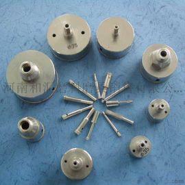 和汇  电镀 金刚石钻头/开孔钻