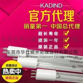 KADIND紫外线杀菌灯GPH303T5L/15W UV灯