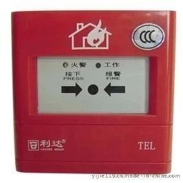 利达J-SA P-M-LD2000E-A手动火灾报警按钮