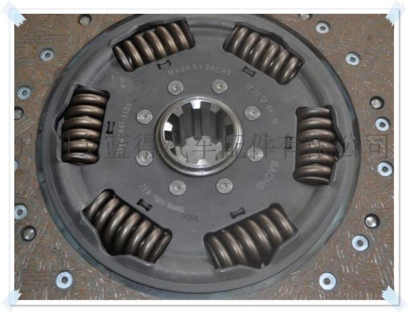 沃尔沃/volvo卡车配件1878003867/20566388 萨克斯离合器片
