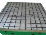 苏州焊接平台
