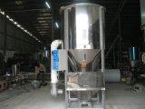 逸东厂家直销粉体干燥搅拌机 可定制来料加工