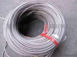 日本进口优质线料 304不锈钢精线 316不锈钢钢丝绳厂家