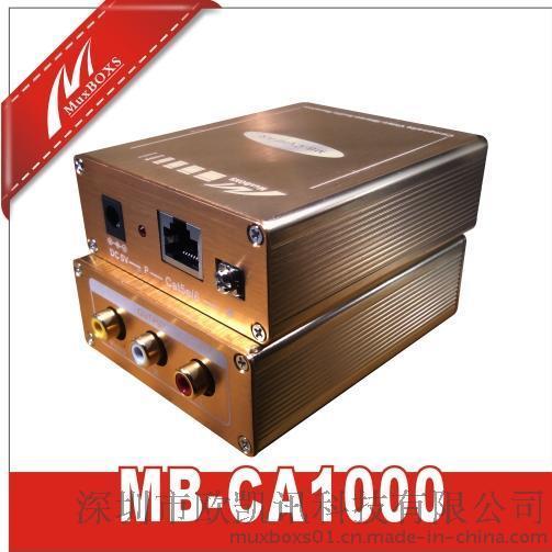 深圳欧凯讯1000米**网线延长器