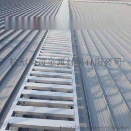 杭州萌萧   汕头金属屋面铝镁锰直立锁边板