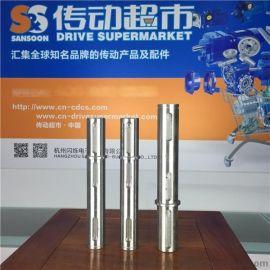 蜗轮蜗杆减速机单向输出轴 NMRV单向输出轴 减速器轴型号30到150